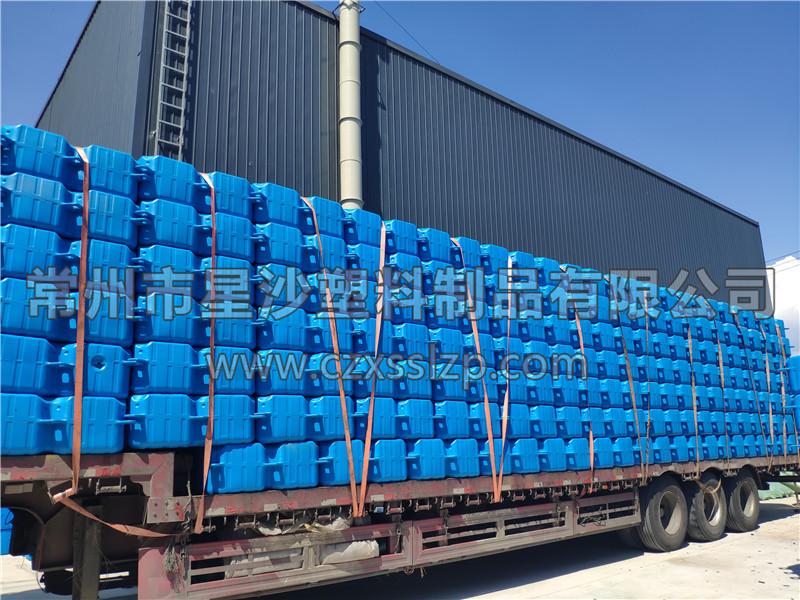 常州市星沙塑料制品有限公司-安徽亳州1M*1M*0.4M大浮筒发货3