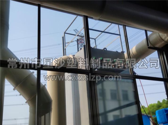 塑料废气处理系统安装图-星沙浮筒厂家3